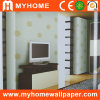 China Trusted Wallcovering Supplier with Low Price