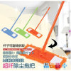 Microfiber Mop Soft Chenille Cleaning Mop