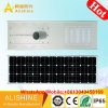 High Bright All-in-One/Integrated Solar Products LED Lamp Street Light