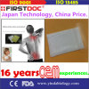 No. 1 Quality OEM Pain Relief Gel Patch 70*100mm
