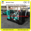 150kw Natural Gas Genset for Hot Sale