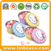 Cake Shape Tin Metal Box for Mint Candy Sweets Confection