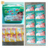 2017 Hot Sell Cheap Comfortable High Quality Disposable Baby Diapers in Bales