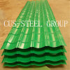 Zimbabwe Unsymmetrical Glazed Steel Roofing Sheet/Symmetrical Profiled Roofing Tile