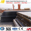 High Quality 51CRV4 Saw and Spring Plate with Low Price