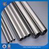 Round Aluminium Tube Pipe