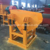 Vibrating Feeder, Mining Feeder, Stone Feeding Machine