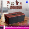 5016 Wood Vocal Double High-Power Wireless Bluetooth Speaker