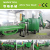 Economical Type 500kg/hr PE PP Recycling Line