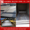 High-Strength Steel Plate for Special Use