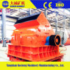 Dacheng Mining Machine Hard Stone Hammer Crusher