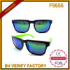 F6656 Naked Sunglasses with Square Lens