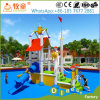 Children Toy Outdoor Playground (MT/WOP-046B)