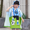 Stock Fashion 100% Polyester Microfiber Poncho and Hooded Printed Terry Towel for Bath Towel and Beach Towel