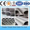 High Quality Stainless Steel Tube 310S
