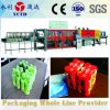 (YCBS130)shrink film packing machine for beverage drinking spring sparkling water industry bottles packaging