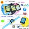 Large Memory 4GB Android System WiFi Smart Kids GPS Watch (D18S)