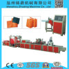 Made in China Non Woven Bag Making Machine Price