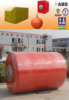 High Quality ISO Certificate PU Coating Foam Buoys