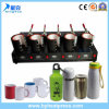 5 in 1 Combo Mug Heat Transfer Sublimation Machine for 5 Mugs Transfer at One Time