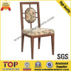 Chinese Style Aluminum Imitated Wood Dining Chair