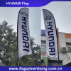 Leather Protecting Wind Resistant Advertising Beach Feather Flag with Pole and Base