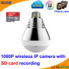 1080P Fisheye Panoramic Bulb WiFi Camera Hidden