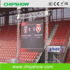 Chipshow P6.67 Outdoor Full Color Rental LED Display Screen