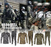 Military Tactical Fleece Clothes Uniform Set Tight Camouflage Multicamo Outdoor Camping Elastic Warm-Keeping Anti-Bacteria Inner Pants and Shirts