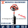 Double Hand, 4 Stroke, Gasoline Earth Auger