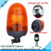 High Quality DIN Mount Base Halogen Rotating Warning Light with CE and IP 65