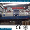 New Product High Speed Mixer Unit