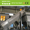 PE PP Film Recycling Line