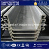 Hot Seall! ! ! U / Z Type Hot Rolled Steel Sheet Pile Made in China Q345b S355