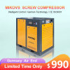 Mikovs Low Pressure Oil Injected Industrial Rotary Screw Air Compressor for Industrial Gases Nitrogen