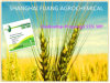 New Herbicide Apply for Wheat-Clodinafop-Propargyl
