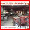 Reduction Speed Gearbox of Recycling Machinery
