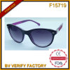 Fashion Italy Design Ce Sunglasses (F15719)
