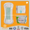 Disposable Girls OEM Panty Liners