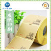 2020 Don't Tear Waterproof Label Wholesale Self Adhesive Custom Design Printed Custom Mailing Labels (JP-S161)