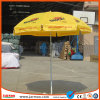 "Portable UV Protective 48"" Sun Umbrella"