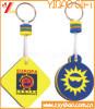 Round Shape EVA Keychain for Sale (YB-EV-03)