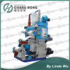 Two Color Plastic Bag Flexographic Printing Press (CE)