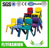 Plastic Stackable Kindergarten Furniture Kids Chair (SF83C)
