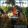 Best Price Hot Sale Well Drilling Rig