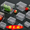Transparent Plastic PC PMMA Box
