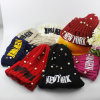 Womens Unisex Autumn Winter Warm Knitted Pearls Beads Caps Beanie Braided Hat (HW120)