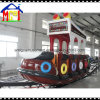 Dream Boat Spin Game Swing Chair Ride Amusement Park Equipment