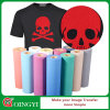 Qingyi Best Flock Heat Transfer Vinyl for Garment