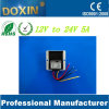 DC 12V 24V 5A 120W Step up Converter with Waterproof